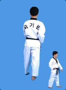 taegeug-sam-jang-26